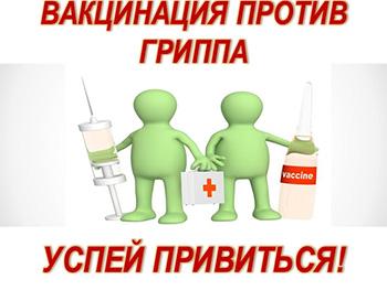 1536421403_gripp.jpg