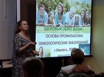 Акция « Онкодесант» Сарапульский район с. Северный 22. 09. 2018